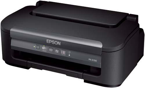 Сброс памперса Epson PX-K150